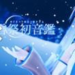 yukimatsuri_150