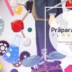 VOCALOID Fukaseのデモ楽曲「プレパラートデイズ」を作った話